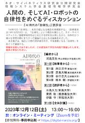 20201212_flyer